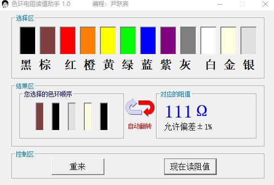 QQ图片20210825101048.png