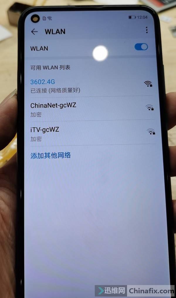 华为荣耀Play3 USB WiFi不能用故障维修 图4