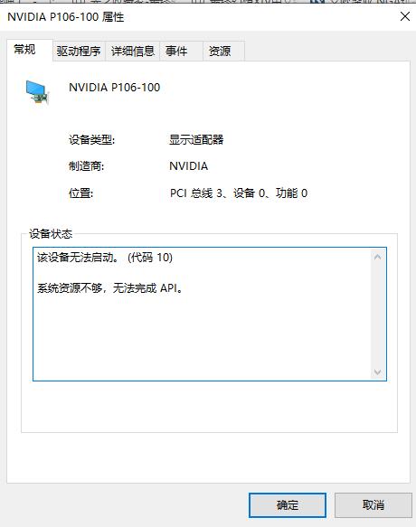 QQ浏览器截图20210914062613.png