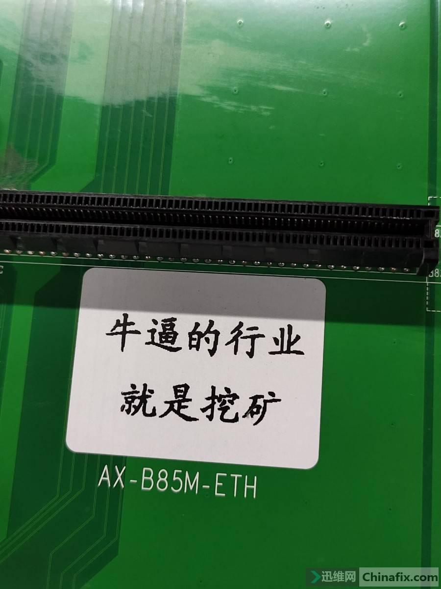 86AAECA313D032D7D2514CD38404790D.jpg