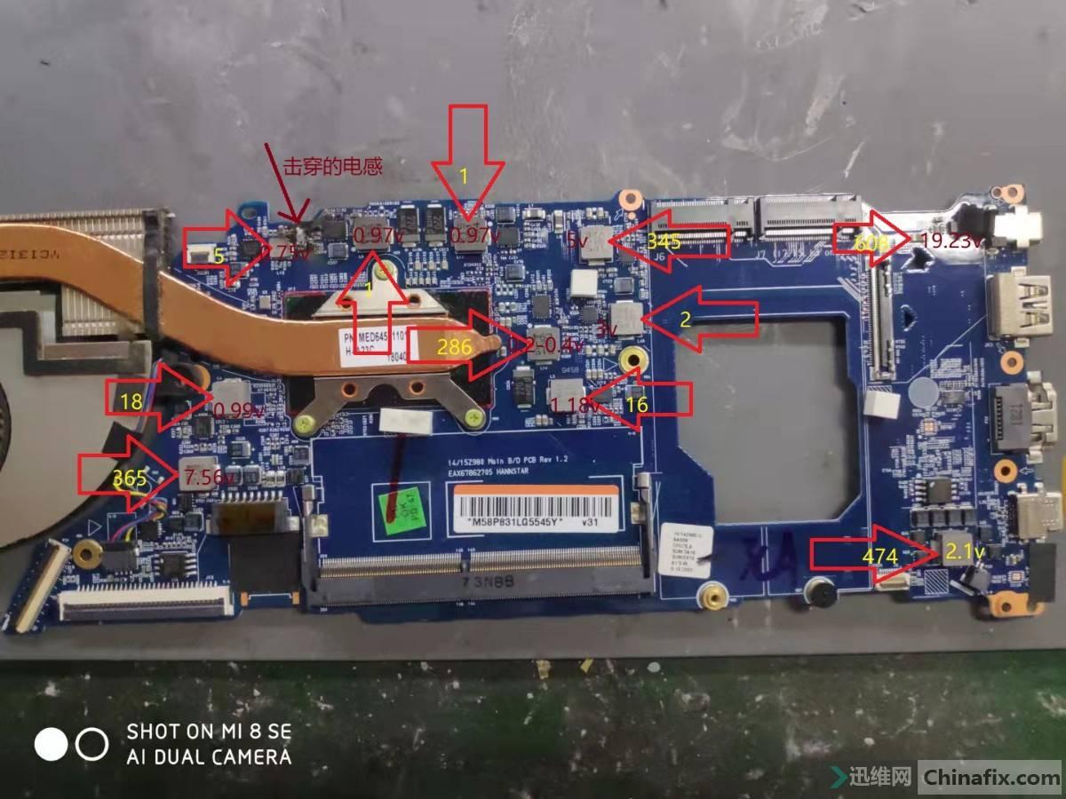 主板正面,有测量对地值和电压