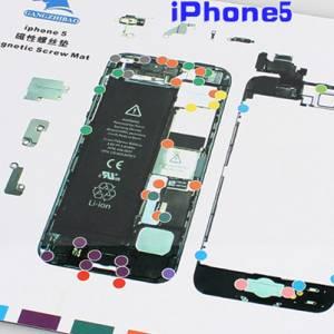 手机维修好工具--苹果螺丝记忆板垫