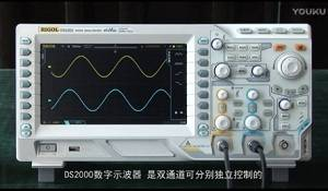 示波器的使用方法视频讲解