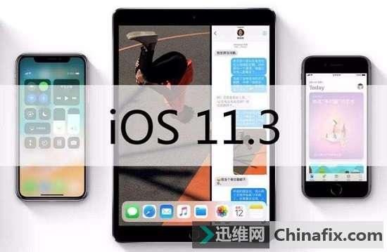 解决iPhone8第三方换屏无触摸问题