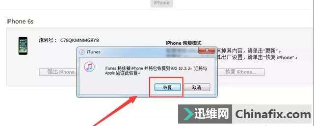 手机密码忘记了怎么办?详细教程一步步教你搞定