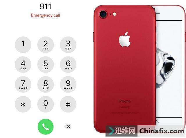 苹果iOS 12隐藏功能:报警时会自动分享定位