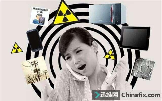 电脑的电磁辐射会对健康造成危害吗?