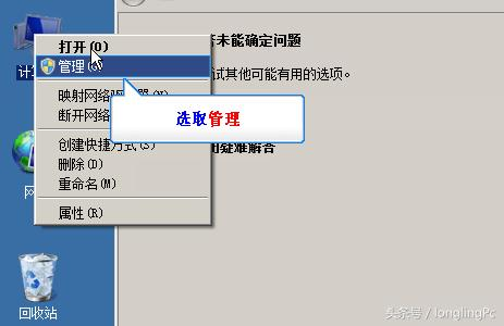 笔记本电脑搜索不到wifi信号的搞定办法!