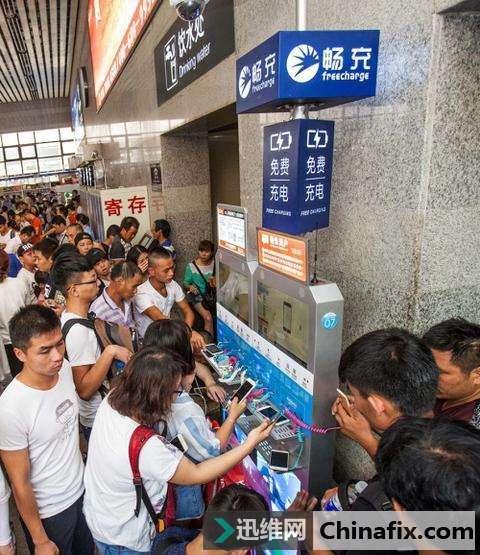 公共场所手机充电安全隐患怎么办?如何注意?
