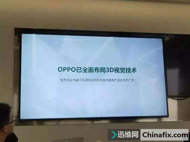OPPO R17 Pro三攝模組曝光:全球首發TOF人臉識別技術