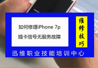 iPhone7 Plus注册送礼金
