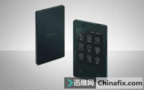 日本推出全球最轻薄手机 仅名片大小采用墨水屏幕