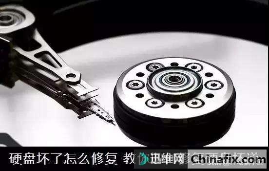 硬盘坏道怎么修复,手把手教你如何修复硬盘坏道
