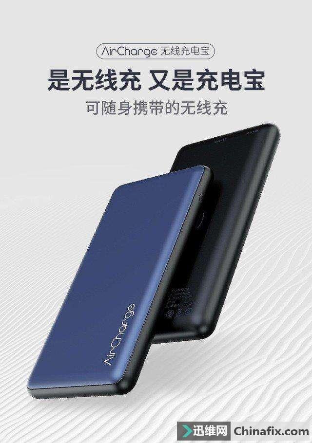 充电宝行业洗牌 南孚推出超级充电宝