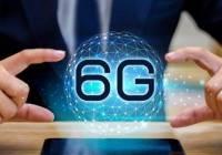 中国6G技术要来了,预计2030年投入商用,速度是5G的十倍以上