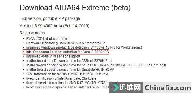 英特尔 Core i9-9900KFC突然曝光:肯德基特供版?