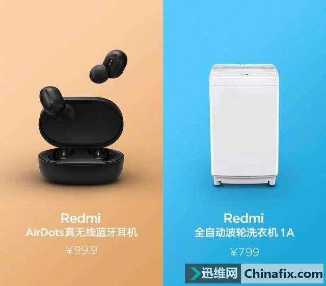 Rademi 无线蓝牙耳机:仅售99.9元价格真便宜!