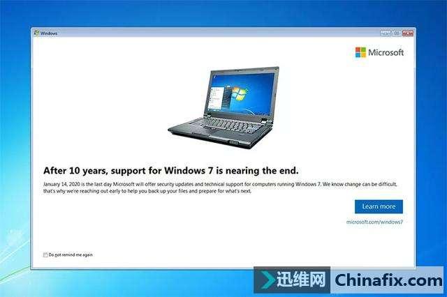 微软终止推送Windows 7系统更新:10年了,Win7支持要结束了