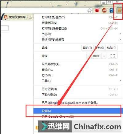 已经在浏览器保存的账号密码怎么看