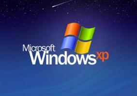 WinXP系统空文件夹无法删除的搞定方式