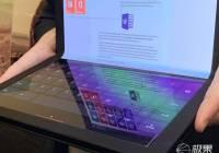 联想发布全球首款可折叠屏笔记本电脑:13.3英寸2K屏加持