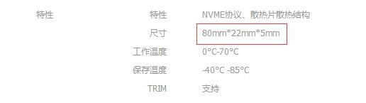 笔记本升级NVMe M.2 SSD,这几点需要提前弄清楚