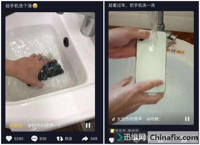 iPhone防水是虚假宣传?网友:防水溅不防手贱!
