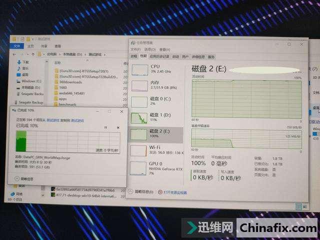 2TB移动硬盘磁盘占用竟100%,这几招保数据