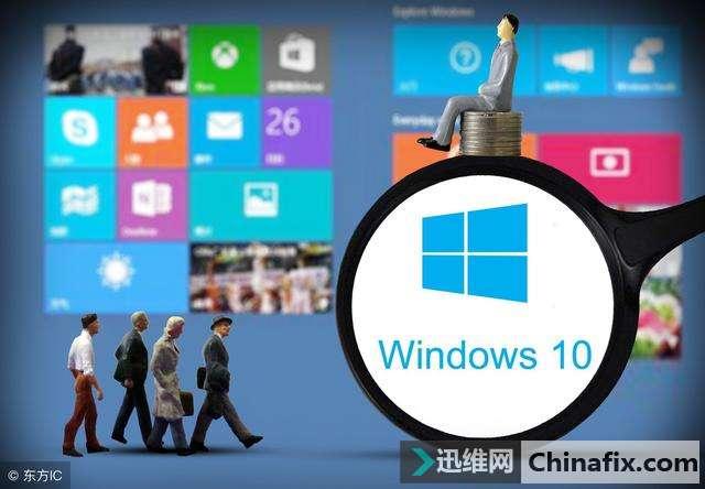 电脑知识:Win10系统 1803家庭版系统修改语言包操作方