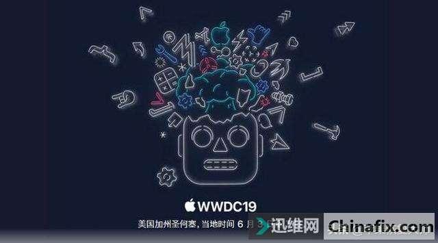 苹果iOS 13最新爆料,腾讯起诉索赔5000万,苹果高通剧