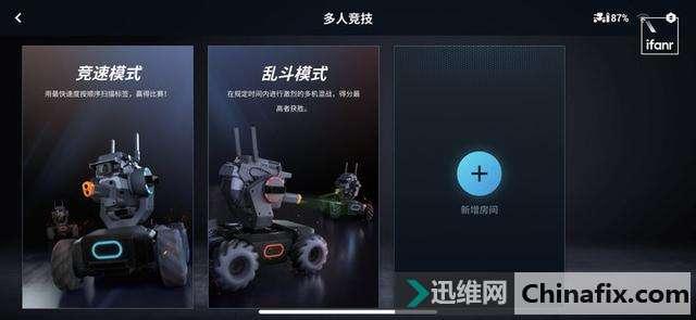 大疆机甲大师 S1 测评:科教娱乐兼备,3499 元售价是惊喜