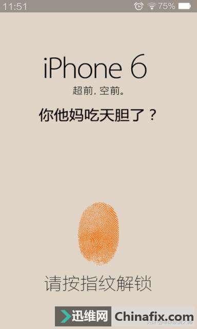 iPhone 6停产,OPPO又出脑洞规划,电池续航最强苹果iOS版本是它