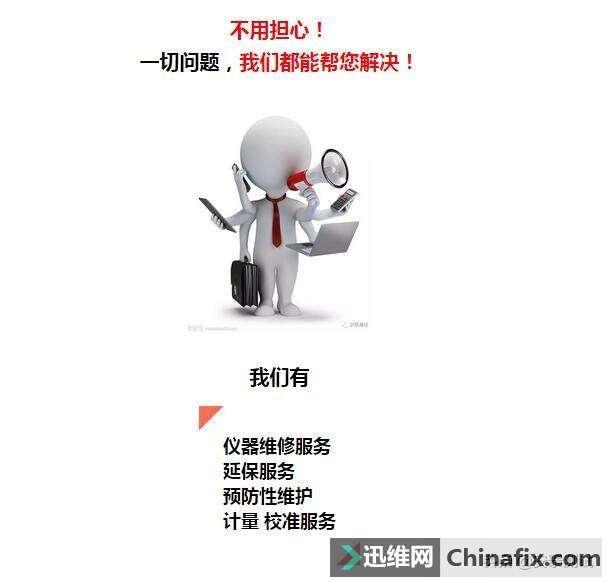 安泰測驗教您如何避免儀器USB問題
