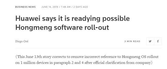 外媒:華為高管證實鴻蒙OS數月內就緒 Mate X或推遲到9月上市