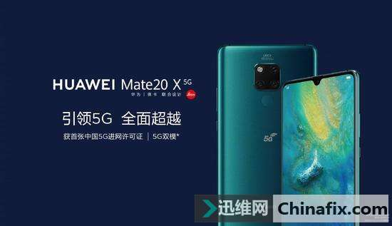 中国首款5G手机终于正式发布 售价击碎万元谣言