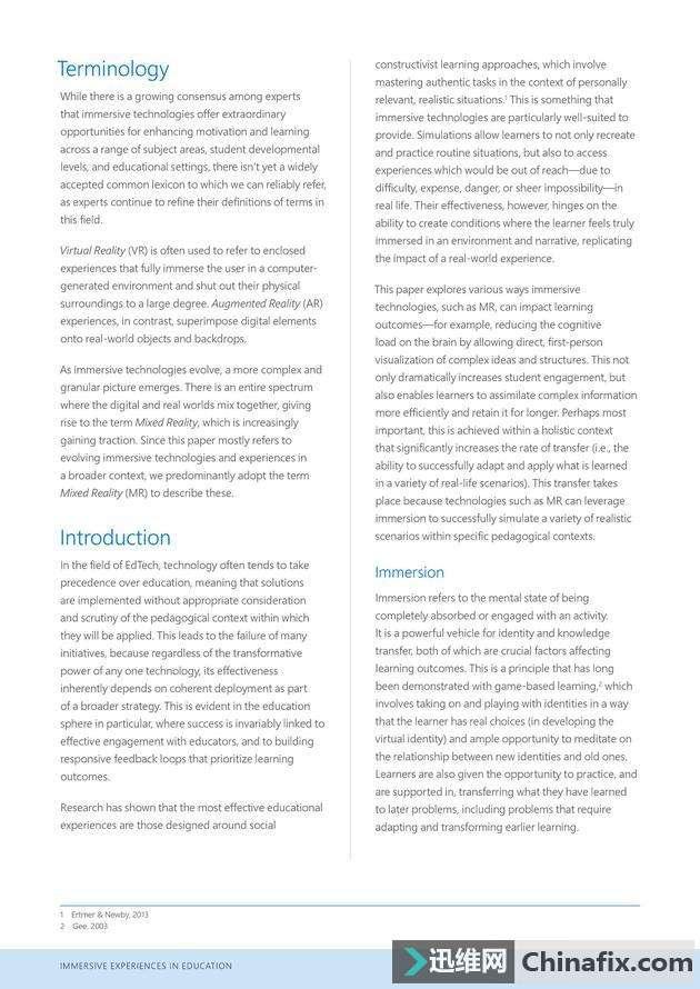 微软沉浸式教育白皮书发布 MR助力成绩提高22%