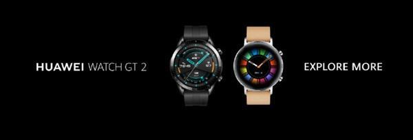 麒麟A1加持!华为Watch GT2发布:双尺寸/3D屏