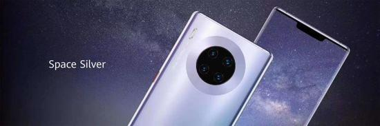 华为Mate30系列发布 Mate X将在10月份在中国发售
