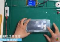 iPhone6S手机耗电快,主板发烫故障乐虎国际在线登录