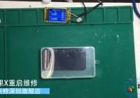 iPhone X手机白苹果重启乐虎国际在线登录