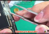 iPhone X手机无法开机, 充电没反应乐虎国际在线登录