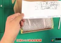 红米Note7进水不开机故障乐虎国际在线登录