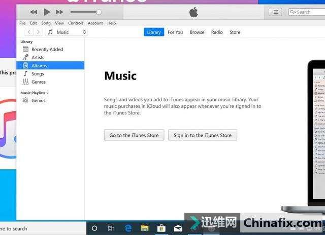 Mac终于和iTunes说再见了 那Win用户呢?