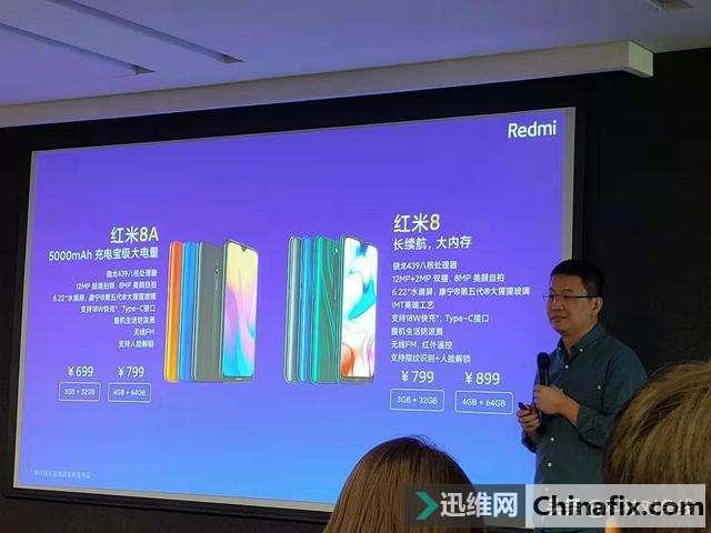 """红米8真机图赏:5000mAh电池+18W快充的百元""""神机"""""""