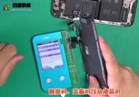 iPhone X手机无触摸故障维修
