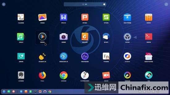 中国开发的Deepin 20被外媒称作最漂亮的操作系统