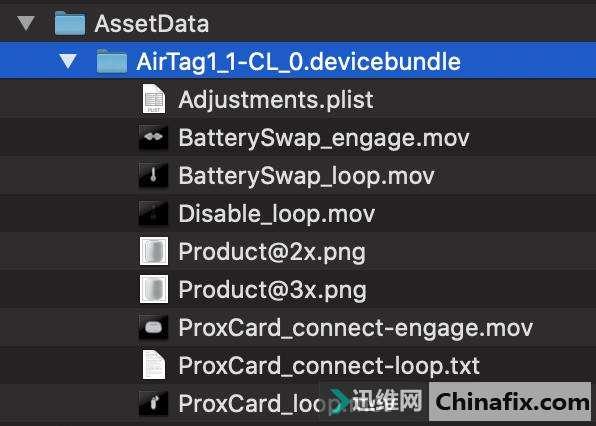 AirPods Pro之后 苹果的下一款新品是「Air Tag」?