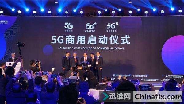 定了!5G套餐正式商用:华为Mate30系列5G版同一天开售
