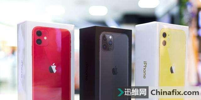 三大市场情报公司:iPhone销量将很快止跌