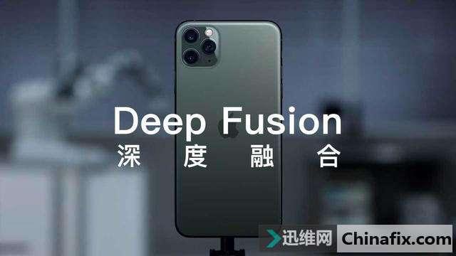 如何在iPhone 11系列上使用「深度融合」